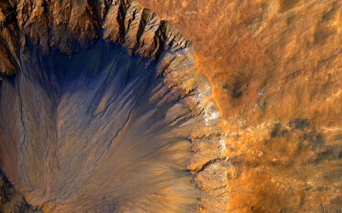 volcano crater